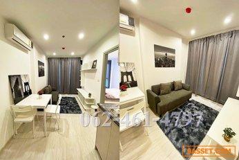 ขาย / เช่า ไอดีโอ โมบิ วงศ์สว่าง อินเตอร์เชนจ์ Ideo Mobi Wongsawang Interchange พร้อมเฟอร์ 062-461-4797 บี
