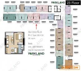 ขายใบจองคอนโด-The-Parkland-เพชรเกษม56-ตรงข้ามห้างซีคอน-บางแค--ติด-MRT