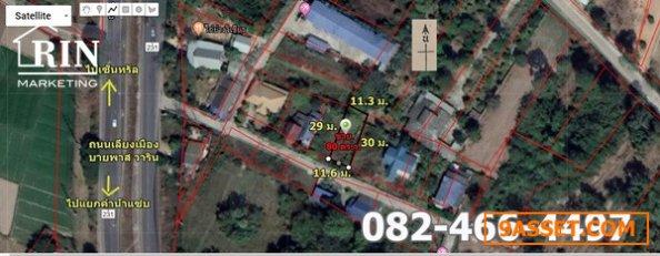 R074-025 : ขายด่วน!! ที่ดินเปล่าถมแล้ว 80 ตร.ว. ต.คำน้ำแซบ  อ.วารินชำราบ  จ.อุบลราชธานี (น้ำไม่ท่วม)