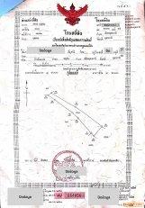 ขายที่ดินเปล่า 2ไร่ 3งาน 72ตารางวา ต.กุดสระ อ.เมือง จ.อุดรธานี โทร.091-706-9587 (คุณชล)