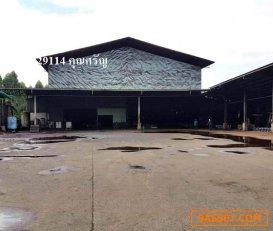 รหัสทรัพย์ RC 301 ขายโรงงานบ้านบึง ชลบุรี เนื้อที่ 3 ไร่ 1 งาน  ผังสีม่วง 063-2829114  คุณศรัญ