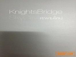 ขายดาวน์ คอนโดไนท์บริด สกายซิตี้ สะพานใหม่ โทร. 0999363563