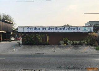 เซ้ง!! ร้านข้าวต้ม ร้านอาหาร @ลาดพร้าว โชคชัย4 วังหิน ซอยแม็คโครวังหิน