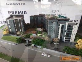 ขายดาวน์ คอนโด Premio Fresco ติดถนนใหญ่รามอินทรา ติดสถานีรถไฟฟ้าลาดปลาเค้า ติดต่อ คุณพชรมน 0854224666