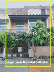 ขายด่วน!! ทาวน์เฮ้าส์ 2 ชั้น หมู่บ้านไทยสมบูรณ์ 3 ถนนเลียบคลองสาม 062-646-0549 คุณเเบงก์