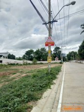 ขายที่ดิน ชะอำ เพชรบุรี เนื้อที่ 5-3-95 ไร่ กว้าง 130 เมตร ลึก 106 เมตร
