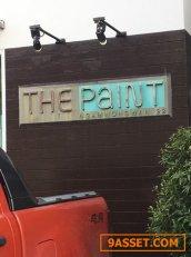 ขายด่วน! คอนโด The Paint งามวงศ์วาน 22 คุณแบงก์ 062-646-0549