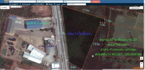 ขายที่ดิน14ไร่ พื้นที่สีเขียว หน้ากว้าง220ม. ถนน321มาลัยแมน กม.20 แบ่งขาย7ไร่ ต.วังน้ำเขียว อ.กำแพงแสน จ.นครปฐม ห่างจากถนนเพชรเกษม 22กม. ห่างจากสนามบินใหม่ 25กม.ราคาไร่ละ4.5ล้าน สนใจติดต่อ คุณศรี 0818174659 พิกัดที่ดิน 13.962267,100.004146