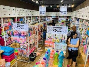 เซ้งด่วน‼️ ร้านทุกอย่าง 20 บาท สไตล์Miniso @ห้างพาราไดซ์พาร์ค ศรีนครินทร์ ( ชั้น 1 )