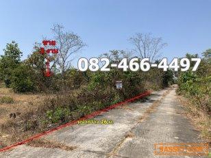 R074-030 : ขายถูก!! ที่ดินเปล่า 200 ตร.ว. ทางไปอุบลไบโอเอททานอล  บ้านคำสร้างไชย  ต.ท่าช้าง  อ.สว่างวีระวงศ์  จ.อุบลราชธานี