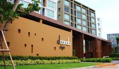 ขาย D condo sign 1.95 ล้าน อำเภอเมือง จังหวัดเชียงใหม่