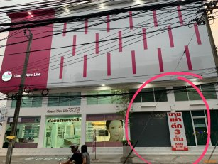 ขาย/เช่า ตึกแถว 3 ชั้นครึ่ง มีดาดฟ้า(อ่อนนุช 46) ถนนสุขุมวิท 77 เขตประเวศ กรุงเทพฯ