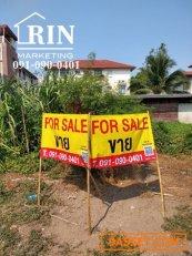 ขายด่วน ต่ำกว่าราคาประเมิน ที่ดินเปล่า 189 ตารางวา ติดโครงการหมู่บ้านอรุณพัฒน์ ถ.พระราม3 เขตยานนาวา กรุงเทพมหานคร