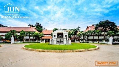 ขายคอนโด จุลดิศ เขาใหญ่ แมนชั่น 1  ชั้น 2 ห้อง 5204  (เนื้อที่ 55 ตารางเมตร) 065-554-2549 คุณตอง