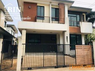 ขายบ้าน บ้านปริญสิริ กาญจนาภิเษก-เอกชัย (ติดแม็คโคบางบอน) 4 นอน 3 น้ำ 2 จอดรถ ราคาถูก 087-702-7012 คุณเล็ก