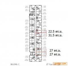 ขายดาวน์ คอนโด เดอะ ออริจิ้น The Origin สุขุมวิท105 ตึก C ชั้น 8 ใกล้ BTS แบริ่ง