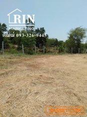 ที่ดินขายถูกอำเภอเมืองอุดรธานี  แปลง530+614 ติณณ์ 093-326-9445