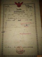 ขายที่ดิน #ที่ดินยกแปลง ที่ อ.เพ็ญ จ.อุดรธานี  ราคาถูก ที่โฉนด ครุตแดง ยกแปลง #20ไร่ ขาย2.7ล้าน (ขายต่ำกว่าราคาประเมิน)