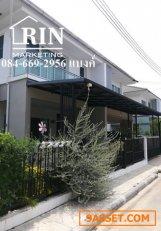 ขายบ้านเดี่ยว 2 ชั้น โครงการ บ้านอลิชา สุขสวัสดิ์-ประชาอุทิศ (Baan Alicha Suksawat-Prachauthit)