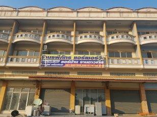 ขายด่วนอาคารพาณิชย์ 2 คูหา ถนนบางเลน ลาดหลุมแก้ว จังหวัดนครปฐม