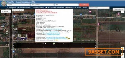 ขายที่ดิน48-1-87ไร่1.45ล้านบาทติดถนนคลองห้าคลองหลวง