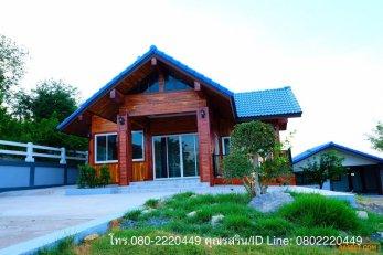 บ้านพร้อมที่ดิน พื้นที่กว้างขวาง อยู่บนเชิงเขา 281 ตารางวา ชัยบาดาล จ.ลพบุรี