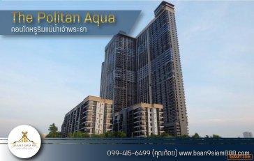 The Politan Aqua