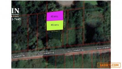 R008-088 ที่ดิน 45 ตารางวา อ่วมอ่อง ซอย 8 เคหะการเกษตร 094-251-7445