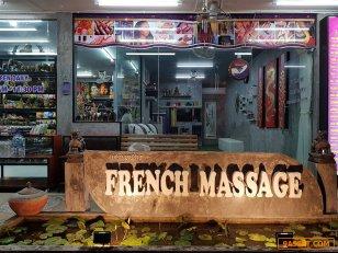 ขาย อสังหาริมทรัพย์ พร้อมกิจการทั้ง ร้านมินิมาร์ท และ ร้านนวด อำเภอกะทู้ ภูเก็ต