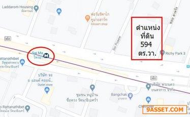 ขายที่ดินติด ถ.รัตนาธิเบศร์ ติด MRT ไทรม้า 594  ตรว. สามารถขึ้นตึกสูงได้ จ.นนทบุรี