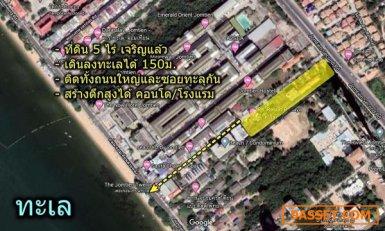ขายที่ดิน หาดจอมเทียน พัทยา ที่ดินสวย ติดทั้งถนนใหญ่และถนนซอยทะลุกัน