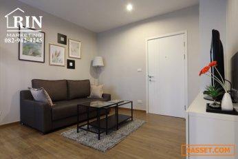 ขายคอนโด เดอะทรี ริโอ บางอ้อ สเตชั่น 1 ห้องนอน 1 ห้องน้ำ พื้นที่ 30.77 ตรม. ชั้น 20