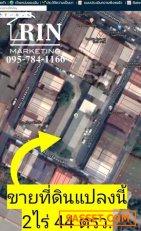 ขายที่ดินสวย กลางเมืองอุดร ถ.วัฒนานุวงศ์ ซ.เชิดสมบัติ1 ขนาด 2ไร่ 44 ตารางวา เข้าออกได้หลายเส้นทาง
