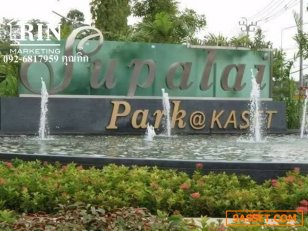 ขายด่วน คอนโดศุภาลัย ปาร์ค เกษตร  พื้นที่ 52 ตารางเมตร 092-6817959 คุณกิ๊ก