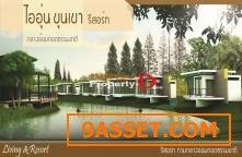 ขาย/ให้เช่ารายวัน /ราย-เดือน Resort LakePine วิวเขาใหญ่อากาศธรรมชาติ ตรงข้ามอบต.ขนงพระเยื้องโบนันซ่า Fishing Paark 7 กม.