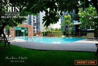 JPS63-036 ด่วนขายถูก +++  Living Nest Ramkhamhaeng (ใกล้ The Mall บางกระปิ) 084-329-4964 คุณเอ