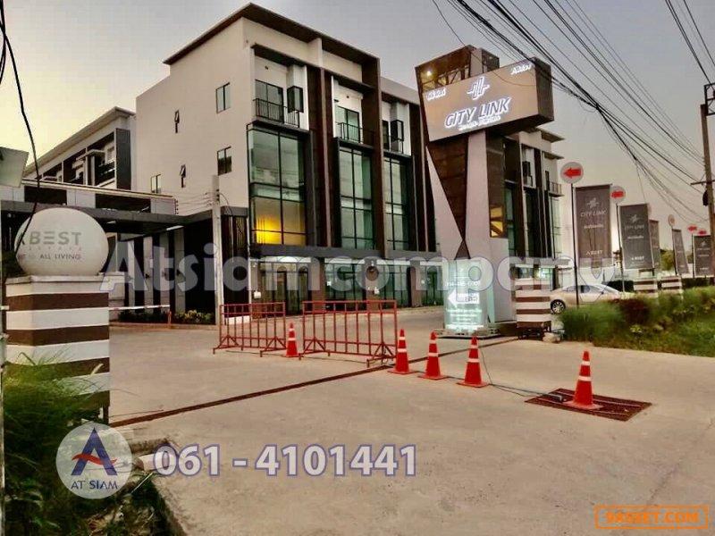 ขาย โฮมออฟฟิศ 3.5 ชั้น โครงการซิตี้ ลิงค์ พระราม 9 - ศรีนครินทร์