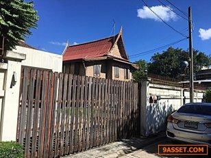 ขาย บ้านเดี่ยว 2 หลัง บ้านไทย 285 ตร.ม. บ้านปูน 313 ตร.ม. ซอย ลาดพร้าว 42