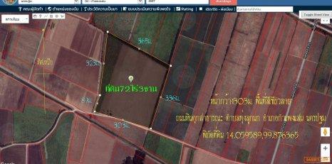 ขายที่ดิน72ไร่3งาน หน้ากว้าง303ม. ถนนหินคุกสาธารณะ พื้นที่สีเขียวลาย ต.ทุ่งลูกนก อ.กำแพงแสน จ.นครปฐม ห่างจากถนน นฐ.3040ถีงที่ดิน1.8กม. ใก้ล ม.เกษตรกำแพงแสน ราคาไร่ละ5แสน สนใจติดต่อ คุณศรี 0948216456 พิกัดที่ดิน14.059589,99.876365