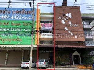 อาคารพาณิชย์ 4 ชั้น ติดถนน นครอินทร์ นนทบุรี