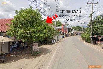 ขายที่ดินแม่แจ่มเชียงใหม่ ใจกลางชุมชน 4 ไร่ 64 ตารางวา