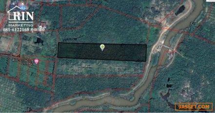 R072-005 ขายที่ดิน ติดแม่น้ำ วิวเขา 5-2-94 ไร่ ต.เนินหอม อ.เมือง จ.ปราจีนบุรี 081-6122168 คุณเสือ 