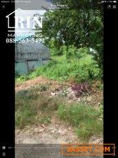 ที่ดินเปล่า 31 ตารางวา ซอย ศาลธนบุรี 29/2 ทำเลเดียวกันกับหมู่บ้านกลางเมืองกัลปพฤกษ์ ห่างจาก7-11เพียง20เมตร