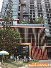 ขายพื้นที่ร้านค้า ใต้คอนโด Whizdom Avenue รัชดา ลาดพร้าว ติดรถไฟฟ้า MRT ลาดพร้าว 62 ตรม ชั้น 1