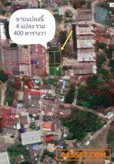 ขายที่ดิน ท่าศาลา อ.เมืองเชียงใหม่ จ.เชียงใหม่ ขนาด 4แปลง รวม 400 ตารางวา