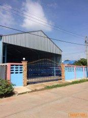 ขายโกดังโรงงาน เนื้อที่ 137 ตารางวา ตั้งอยู่ใจกลางเมือง อ.ไพศาลี ติดถนนเข้า-ออกสะดวก