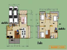 ขายบ้านสร้างใหม่(ในเทศบาล ชม. ใก้ลตลาดบ้านท่อ)