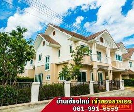 ขายบ้านเดี่ยว Elite type โครงการ the esteem ดิ เอสตีม จ.เชียงใหม่ บ้านหลังนี้เป็นบ้านหลังมุม