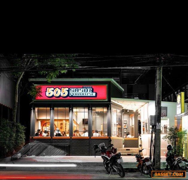 เซ้งด่วน‼️ ร้านคาเฟ่-ร้านอาหาร #ริมถนน @ในซอยหลัง เซ็นทรัลบางนา