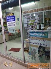 เซ้ง‼️ คลินิกการแพทย์แผนไทย ใกล้หน้าหมู่บ้านภาณุ พร้อมเลขที่อนุญาต @เขตตลิ่งชัน กทม